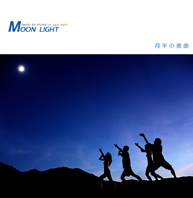 月半小夜曲萨克曲谱-世杰学院 中国最具影响力电脑教育 第3幅